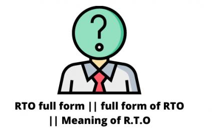 RTO full form